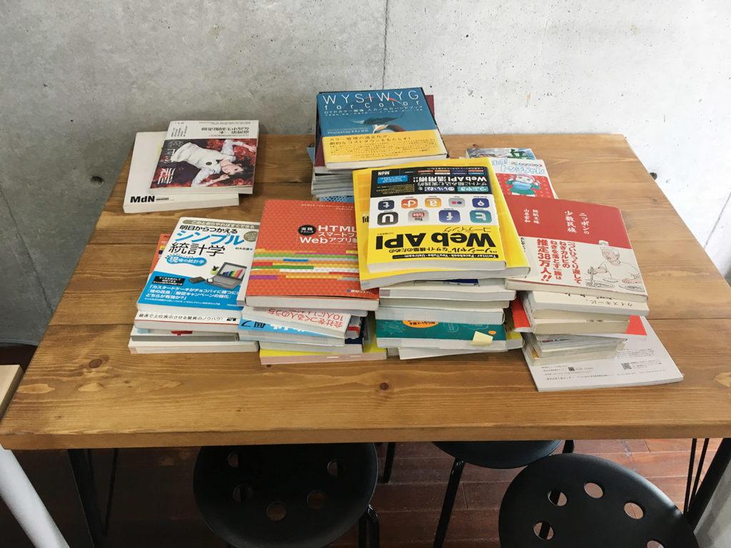 WEB関連書籍
