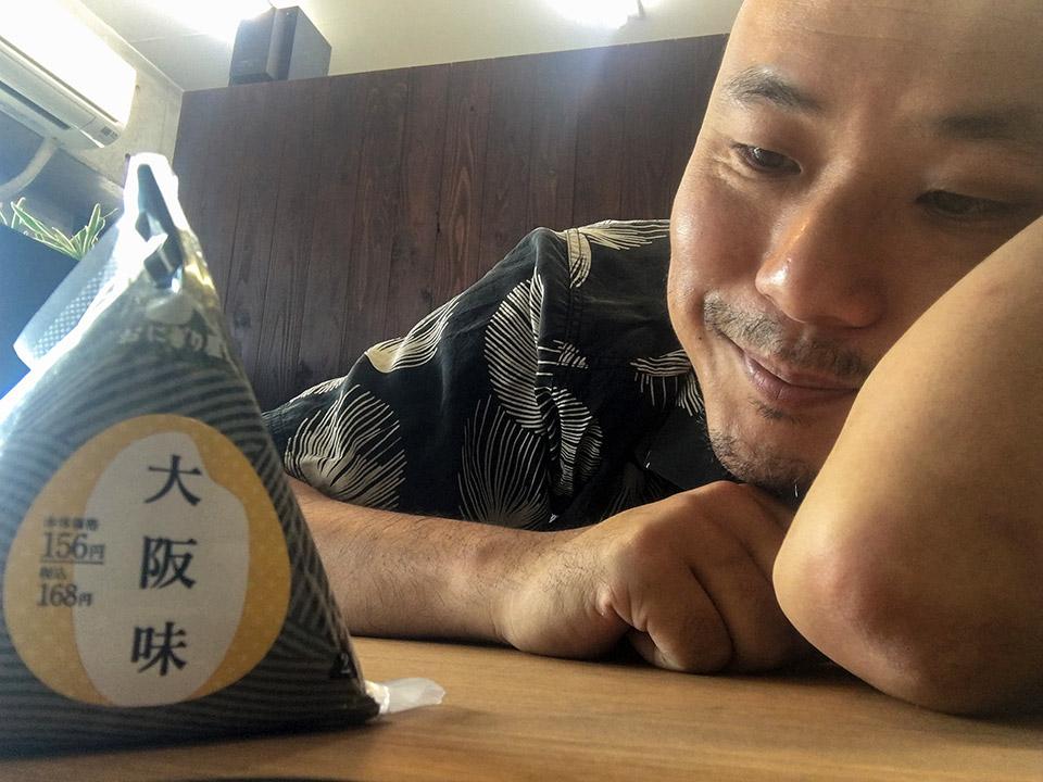 ロックオンとローソンのG20大阪サミット開催記念おにぎり「大阪味」