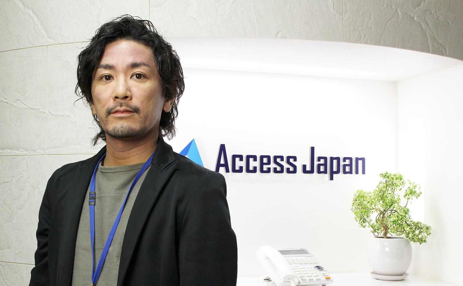 北海道は札幌のSEO対策に強いWebマーケティング会社のアクセスジャパンさん