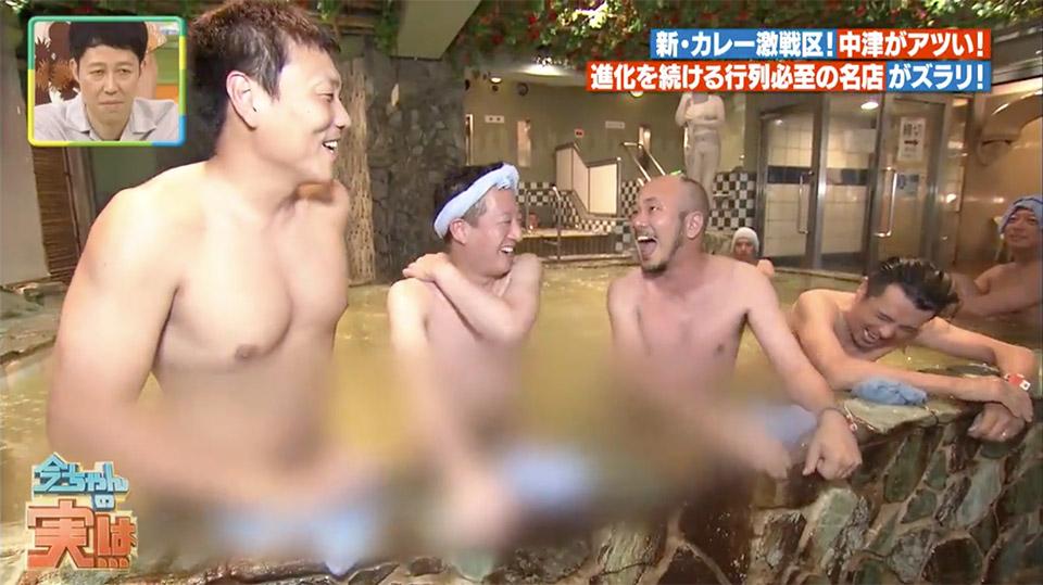 「今ちゃんの実は」のサバンナさんとロックオン柳田